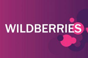 Wildberries-logo